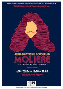 jean-baptiste poquelin molière – comédien et dramaturge 2017 – 2018